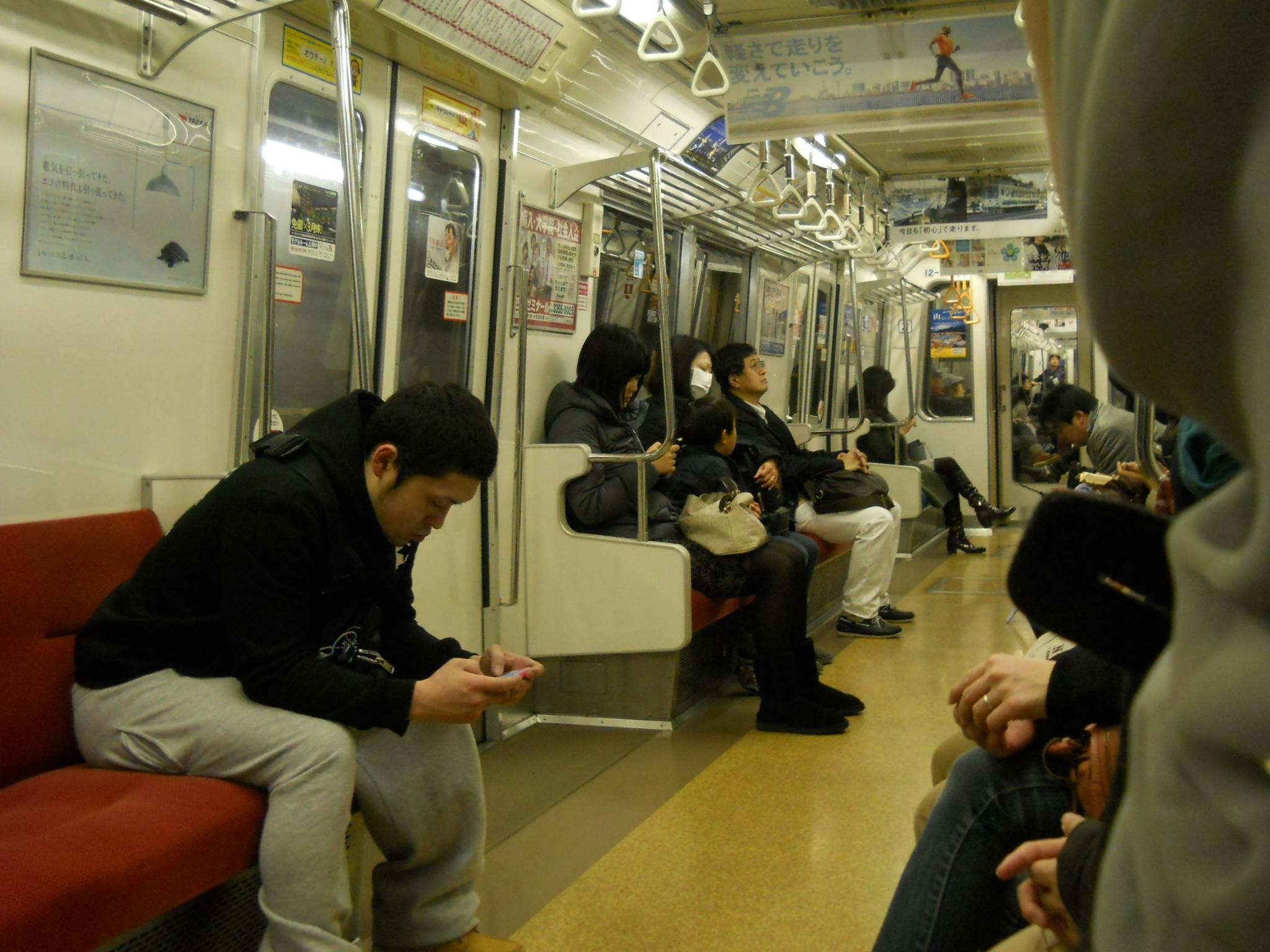 Foto di Dalam Kereta Api Suasana di Dalam Kereta di
